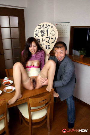 hairy japanese pussy
