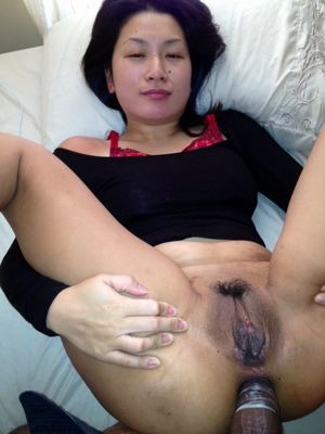 amateur asian facial